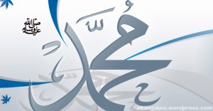 peringatan maulid nabi muhammad saw dan amalan yang kita lakukan agar lebih cinta rasul